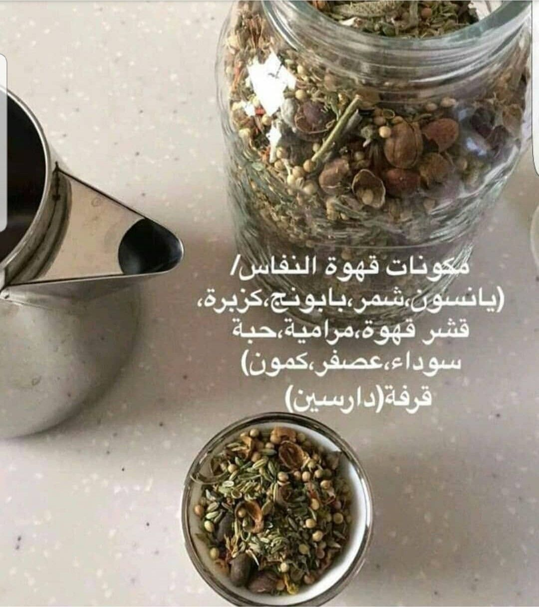 Pin By Nazli S Sheroky On آسبزون Health Fitness Food Good Healthy Recipes Workout Food