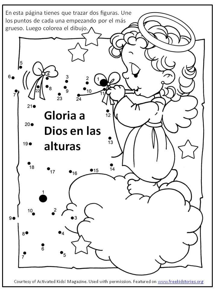 Gloria! para niños pequeños   Crafts♡   Pinterest   Tarjeta ...