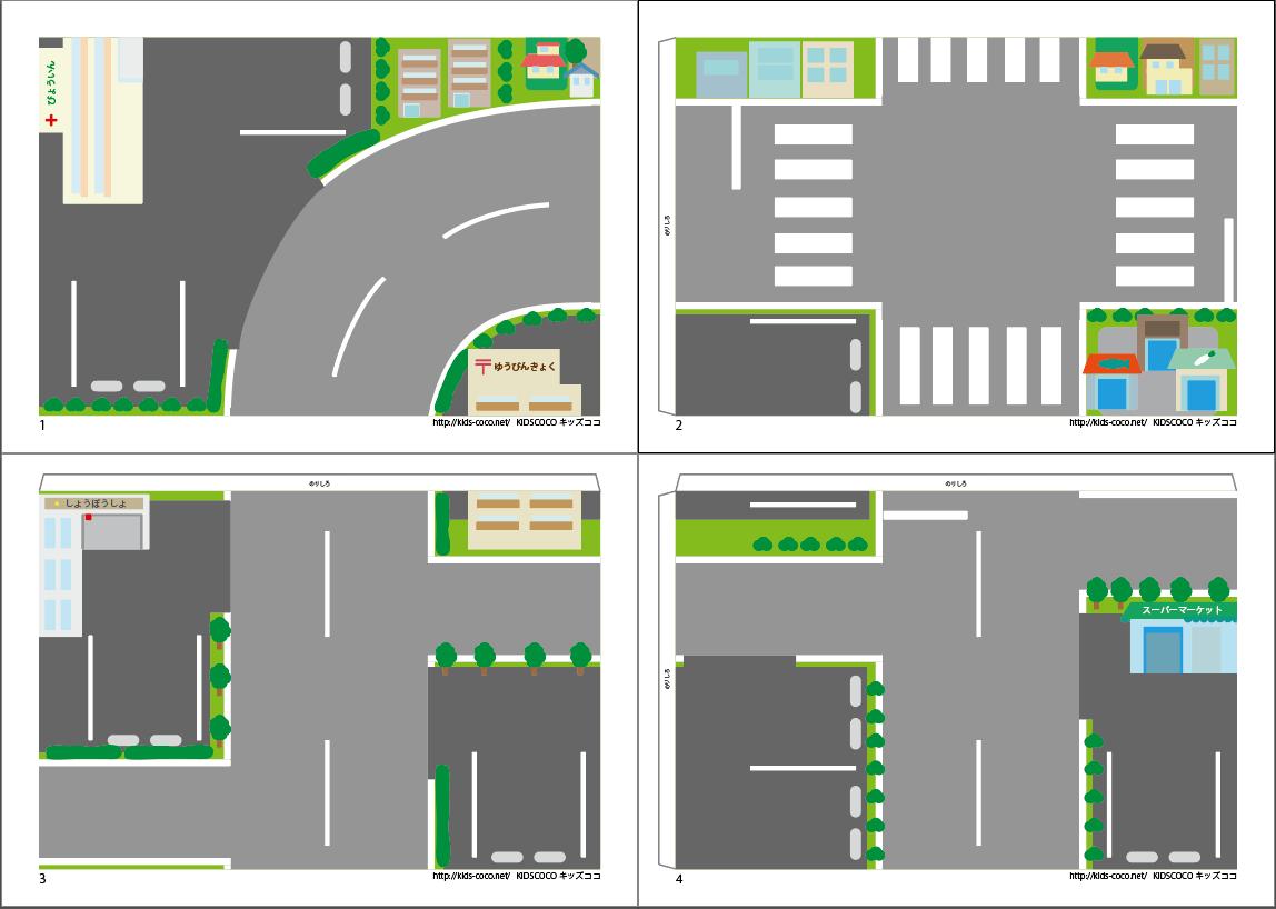 印刷無料 ミニカーで遊ぼう ミニカーマップ1 車好きな男の子に 駐車場もいっぱい Kidscoco キッズココ ミニカー トミカ 道路 手作りおもちゃ