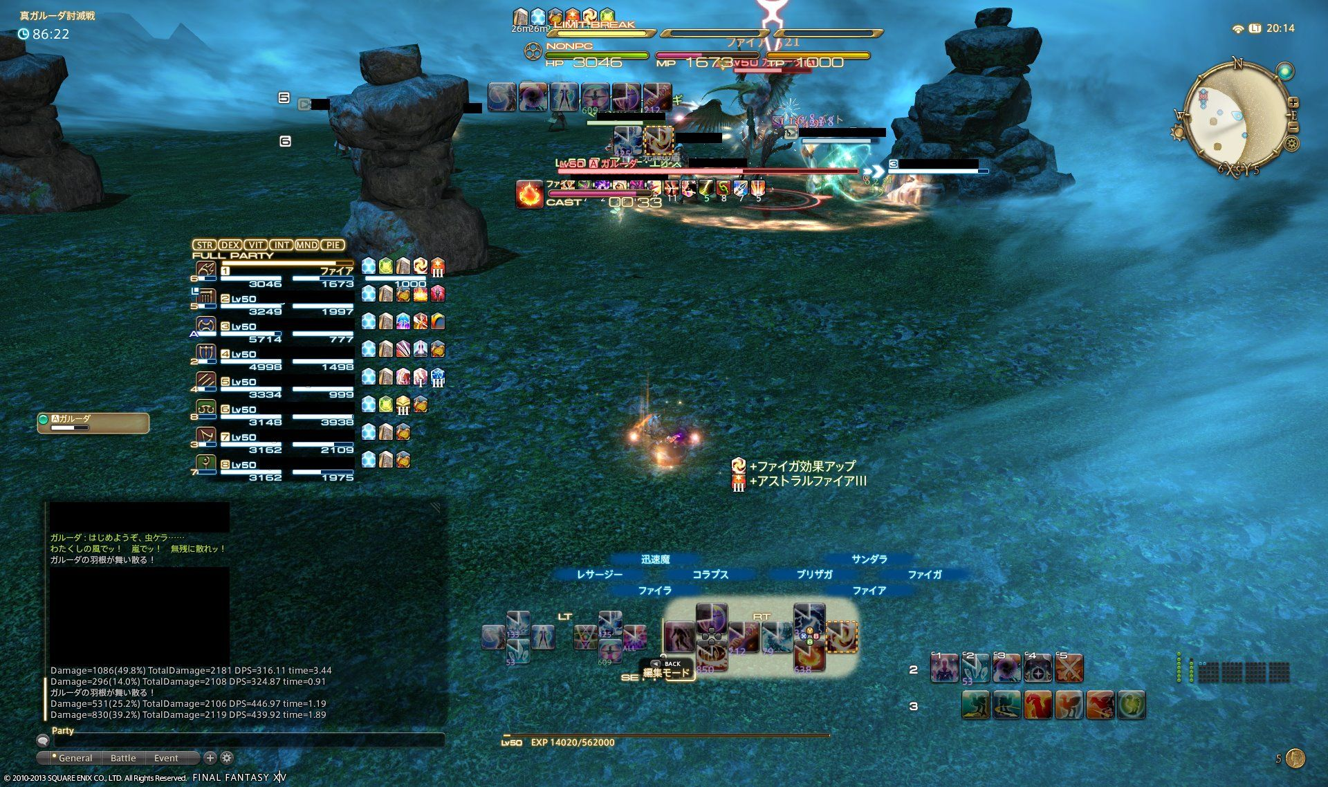 In This Screen Cap An Endgame Battle Raid Shows The Hypermediacy Of Final Fantasy Xiv At The Highest Level How To Be Outgoing Final Fantasy Xiv Final Fantasy