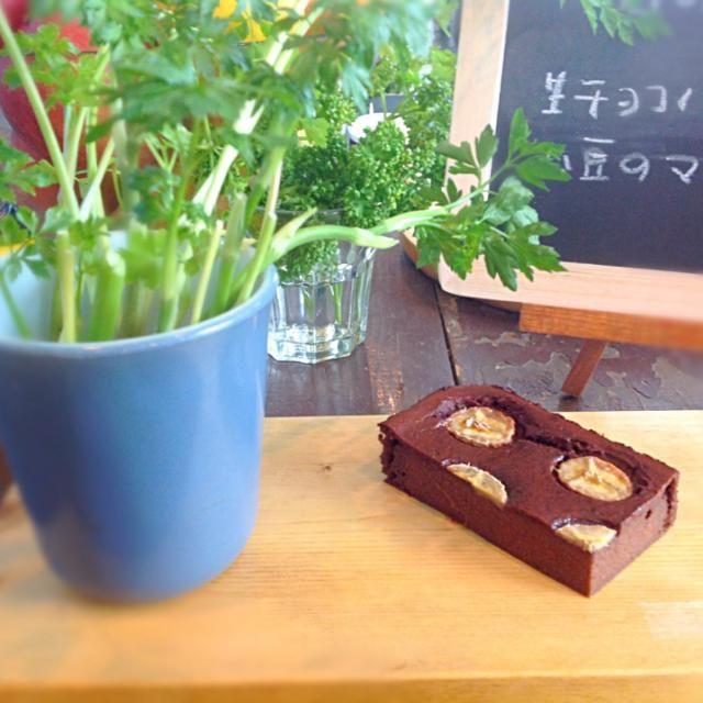 今日はちょっとビターな生チョコケーキです。玄米粉が入っているのでちょっと香ばしい大人のSweetsです♡お好みでメープルシロップをかけておめしあがりいただきます(^^) - 23件のもぐもぐ - ヴィーガン 生チョコバナナケーキ by Asako Yoshitake