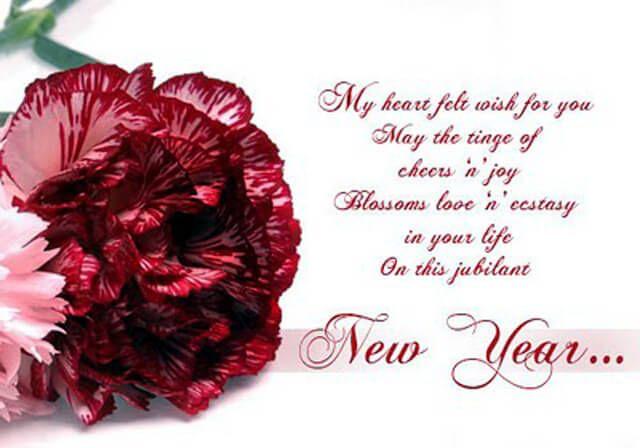Happy New Year Ki Shayari 7