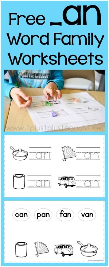 Free _an Word Family Worksheets | Pre K lesson planning | Pinterest ...