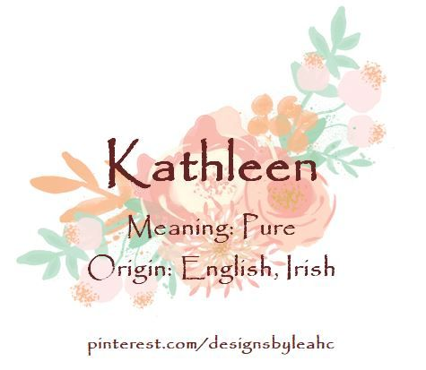 what does the name kathy mean in hebrew