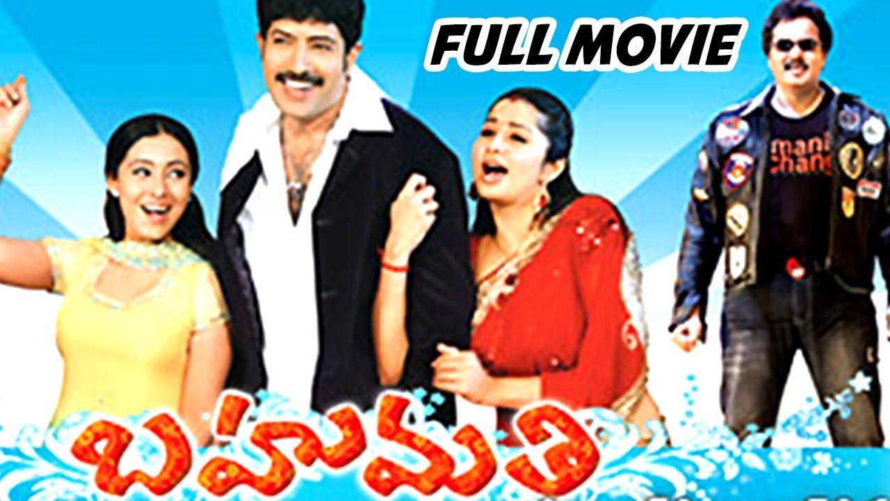 Bahumathi Telugu Full Length Comedy Movie Comedy movies