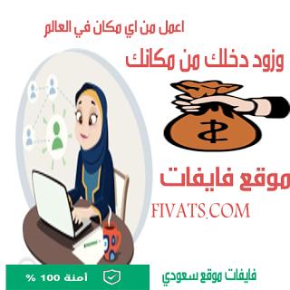 فايفات للخدمات المصغرة افضل موقع خدمات مصغرة مصري مغربي سوري اردن Blog Posts Blog Family Guy