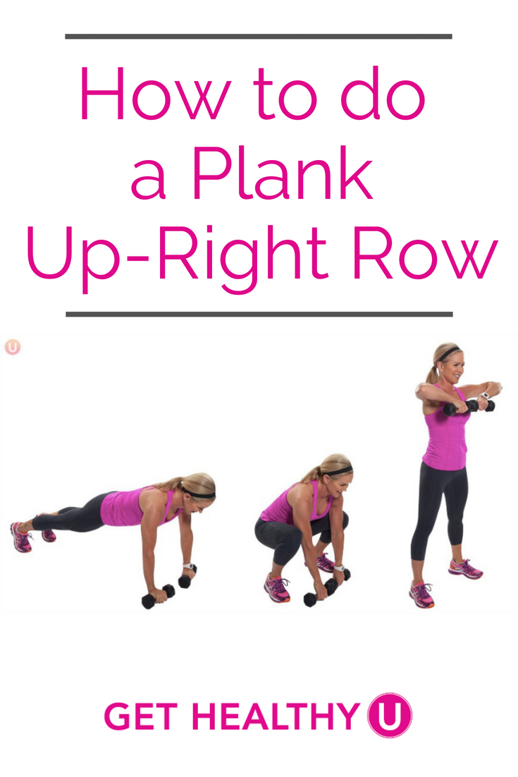 How to do a Plank To Upright Row | Arm workout, Ab core workout, Superset arm workout