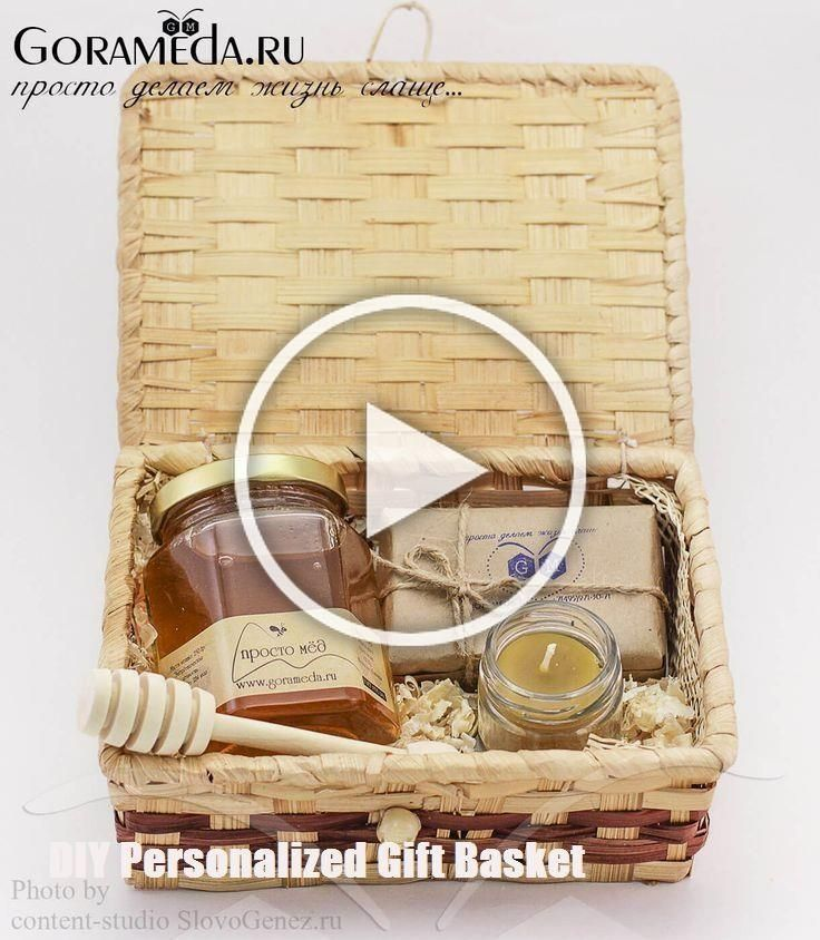DIY Personalized Gift Basket For Anyone, Girlfriend, Kids, Mom Etc DIY Personali…