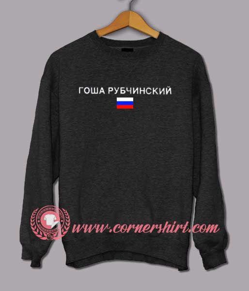 72be17f722 Gosha Rubchinskiy Custom Design Sweat shirts   Price   24   FREE Shipping      hashtag2