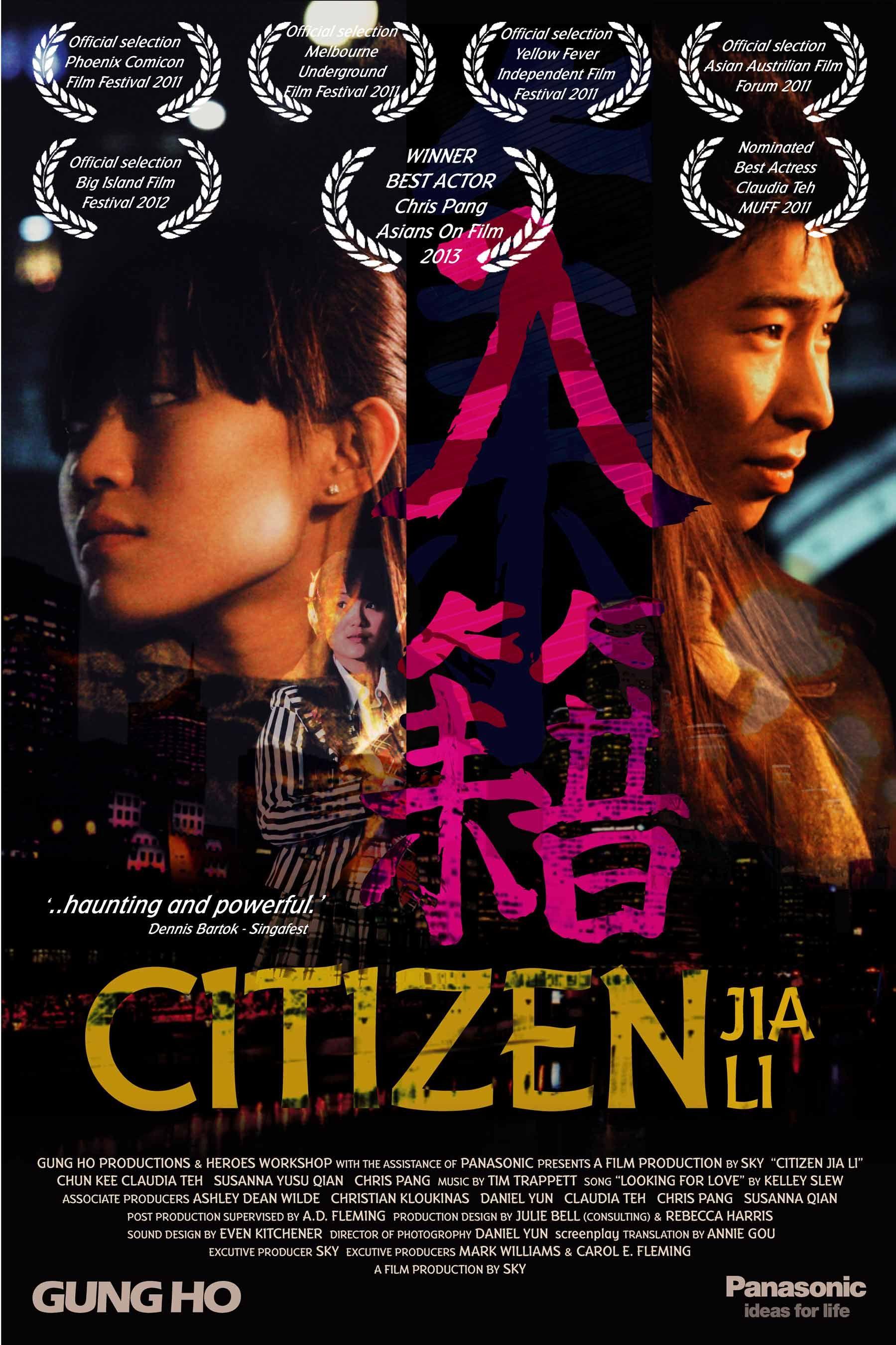 'Citizen Jia Li' (Australia, 2011) #CitizenJiaLi #film http://cueafs.com/2013/07/citizen-jia-li-australia-2011-film-review/