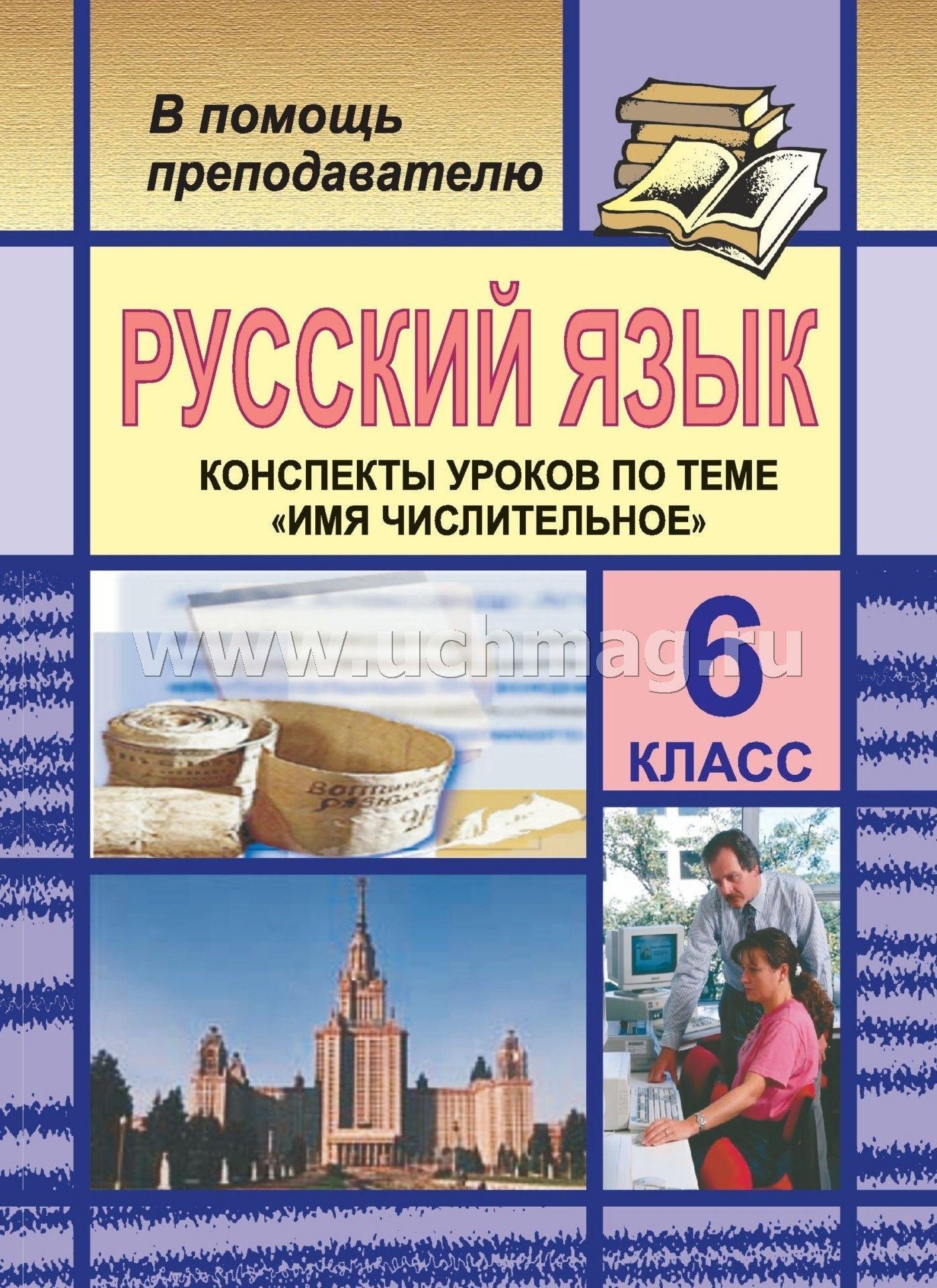 Www.startgrad.cde.ru видеоразбор математика гиа 9 класс