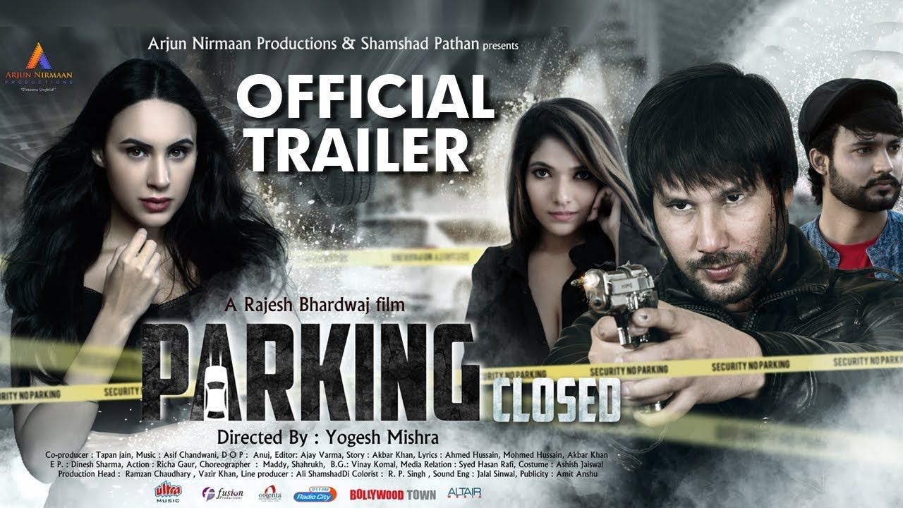 Parking Closed Official Trailer New Bollywood
