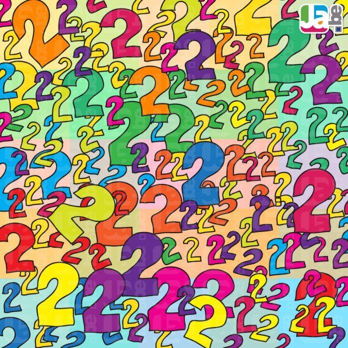 игры находить цифры сложные картинки получил стильный