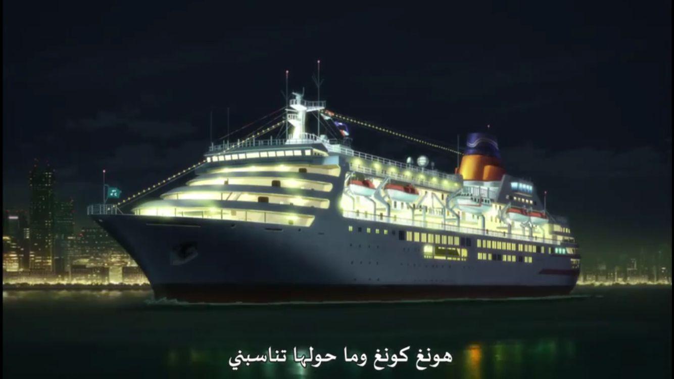 Ship ⛴