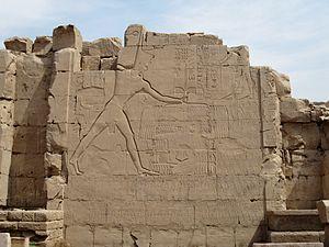 Karnakin temppelin reliefin Thutmosis III
