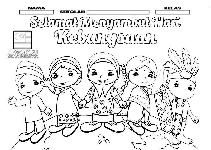 Himpunan Terbaik Poster Hari Kemerdekaan Dan Mini Flag Merdeka Oleh Yuslan Ibrahim Arisya Adam Hari Kemerdekaan Lukisan Poster