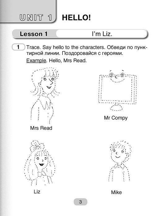Учебник 9 класса по английскому языку лапицкая.