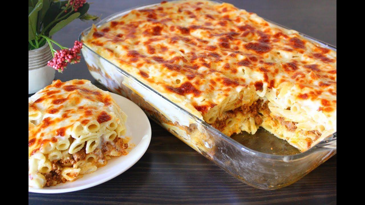 معكرونة بالبشاميل وعلى اصولها والطعم ولااطيب وبطريقة سهلة وسريعة Food Recipes Pasta Recipes