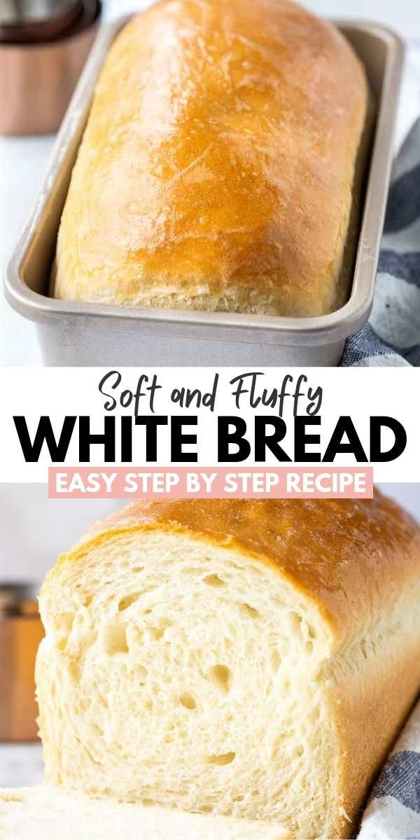 This White Bread recipe is a classic you'll want to keep on hand. So light, fluffy and incredibly soft. Everyone will think it came right from the bakery! No matter what you use it for, whether its prepping school lunches, making yourself a snack, or serving it as your dinner side, you'll be in sliced bread heaven. #WhiteBread #HomemadeBread
