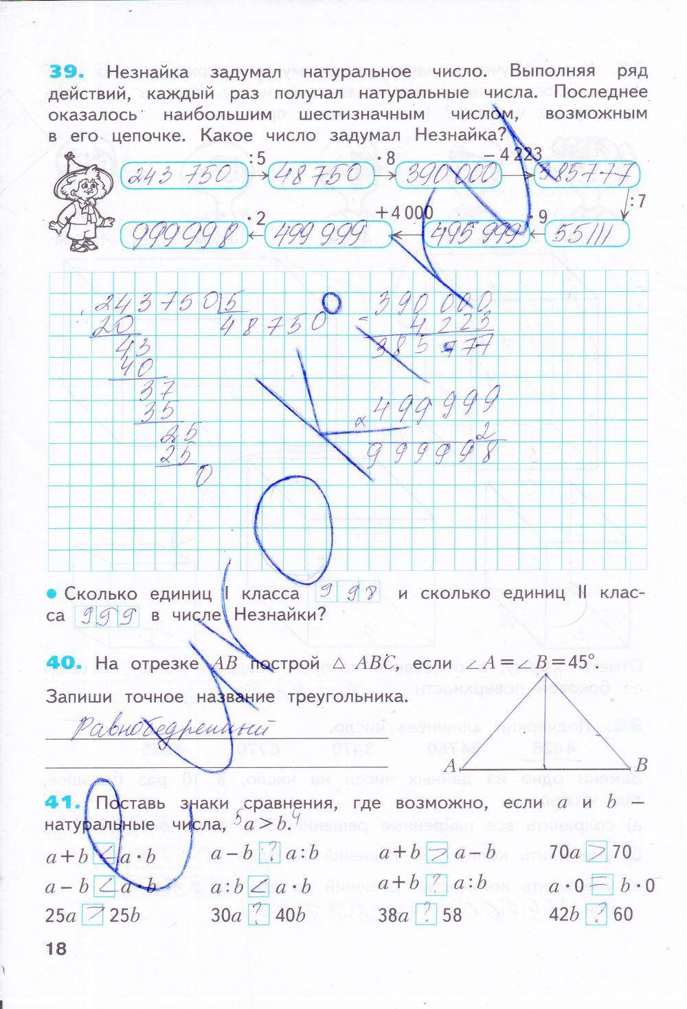 Spishy ru гдз по физике