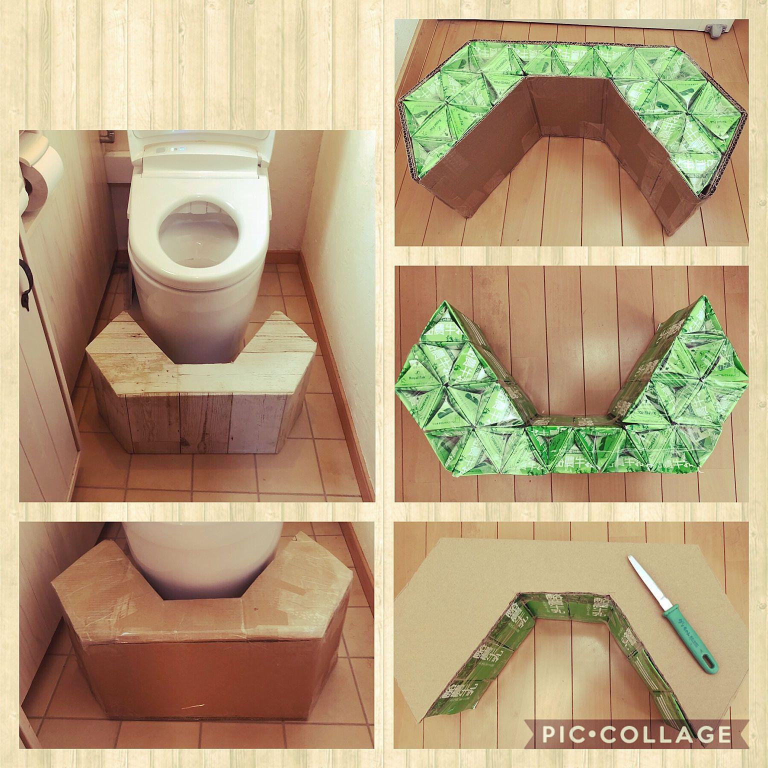 バス トイレ Diy Totoリモデル トイレ足置き台 Diyのある暮らし など