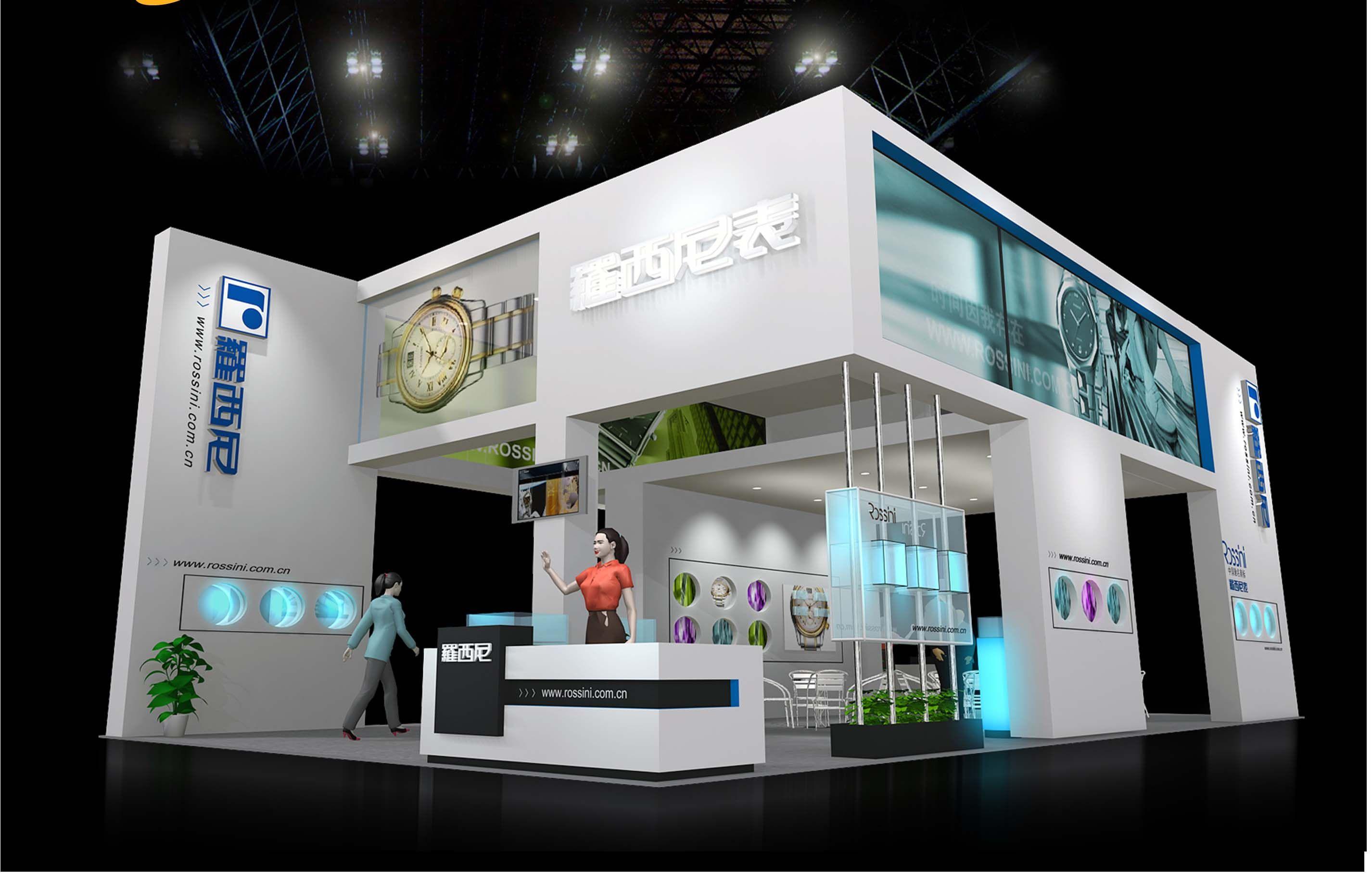 School Exhibition Stall Design : G stand design