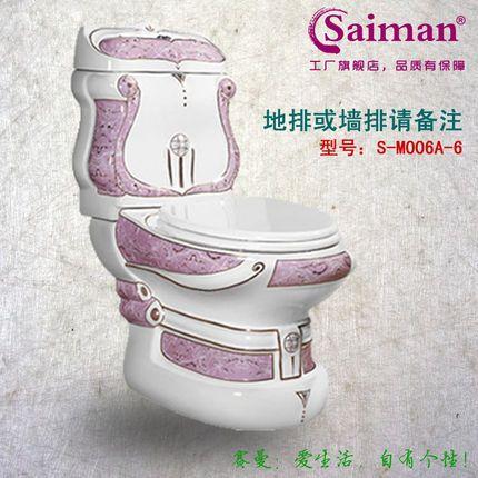 keramik wc mode k niglichen luxus wc gold gr n rosa wc in produktdetails aus toiletten auf. Black Bedroom Furniture Sets. Home Design Ideas