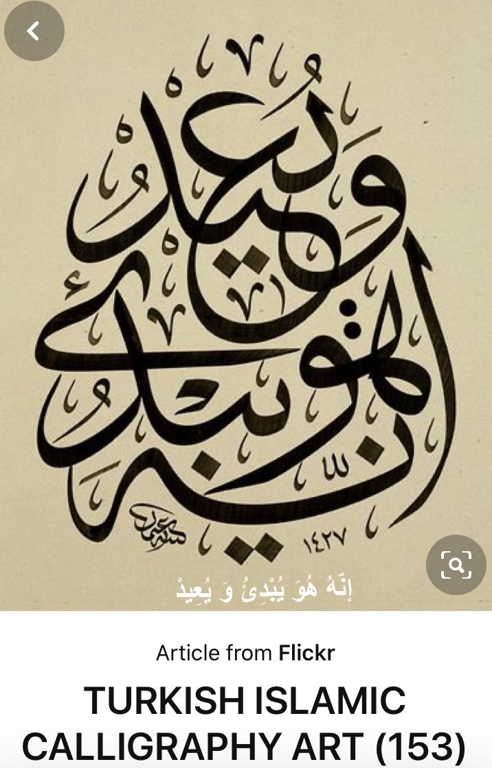 Pin by Kara Naila on Calligraphy art Islamic art