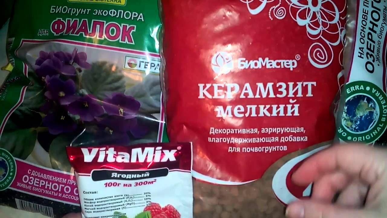семена горчицы леруа мерлен