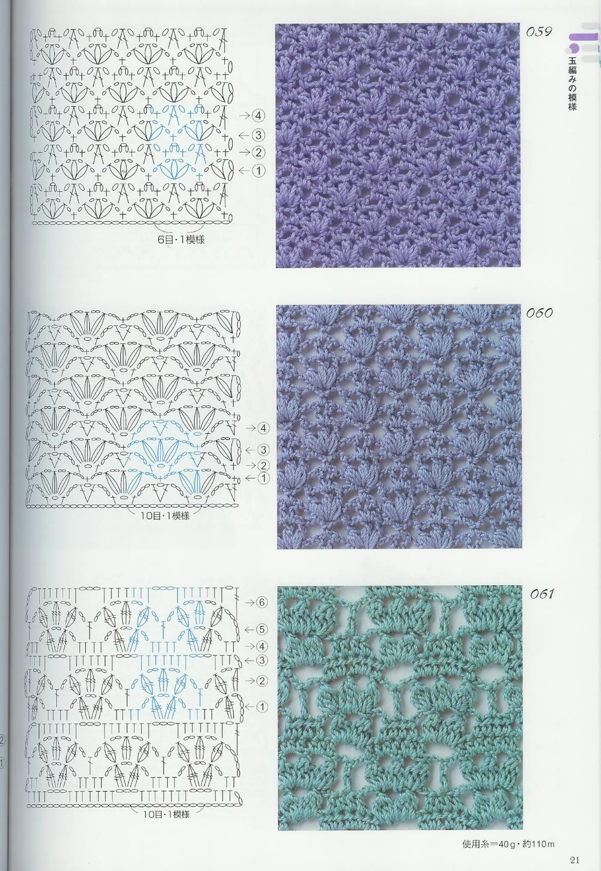 Crochet_Patterns_book+300-19.jpg (1000×1450) | Вязание узоры крючком ...