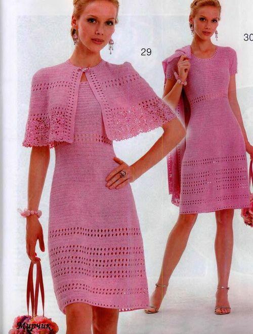 Журнал мод - №531 - 2010