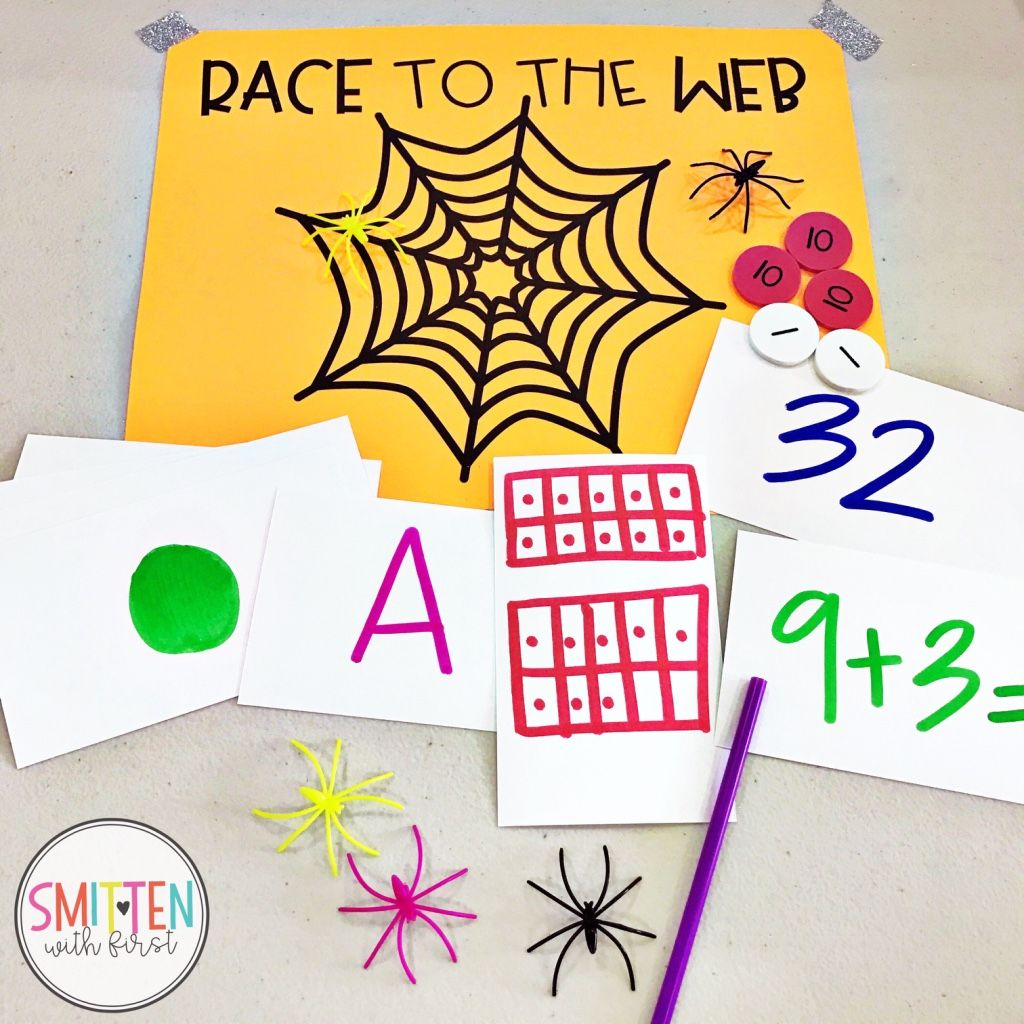 Race To The Web Freebie