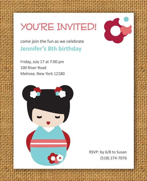 These Printable And Customizable Invites Are Easy And Perfect - Birthday invitation in japanese