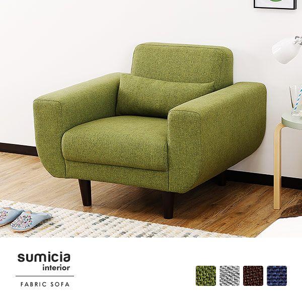 ROLLY 2人掛けソファ 折りたたみベッド ソファベッド ゆったりサイズ ローリー 2.5P大型サイズ 新ふたり寝られるカウチソファベッド ソファーベッド