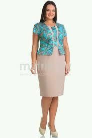 2864ee4b14 Resultado de imagen para modelos de conjuntos de faldas y blusa de fiesta  para señoras