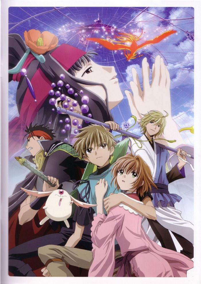 Tsubasa Chronicle the Movie The Princess in the Birdcage
