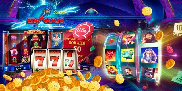 Играть в онлайн казино на реальные деньги с быстрым выводом на карту.Онлайн казино – это развлечения, но выигрыши все равно будут на первом месте, потому главная задача – найти казино с моментальным выводом денег на.