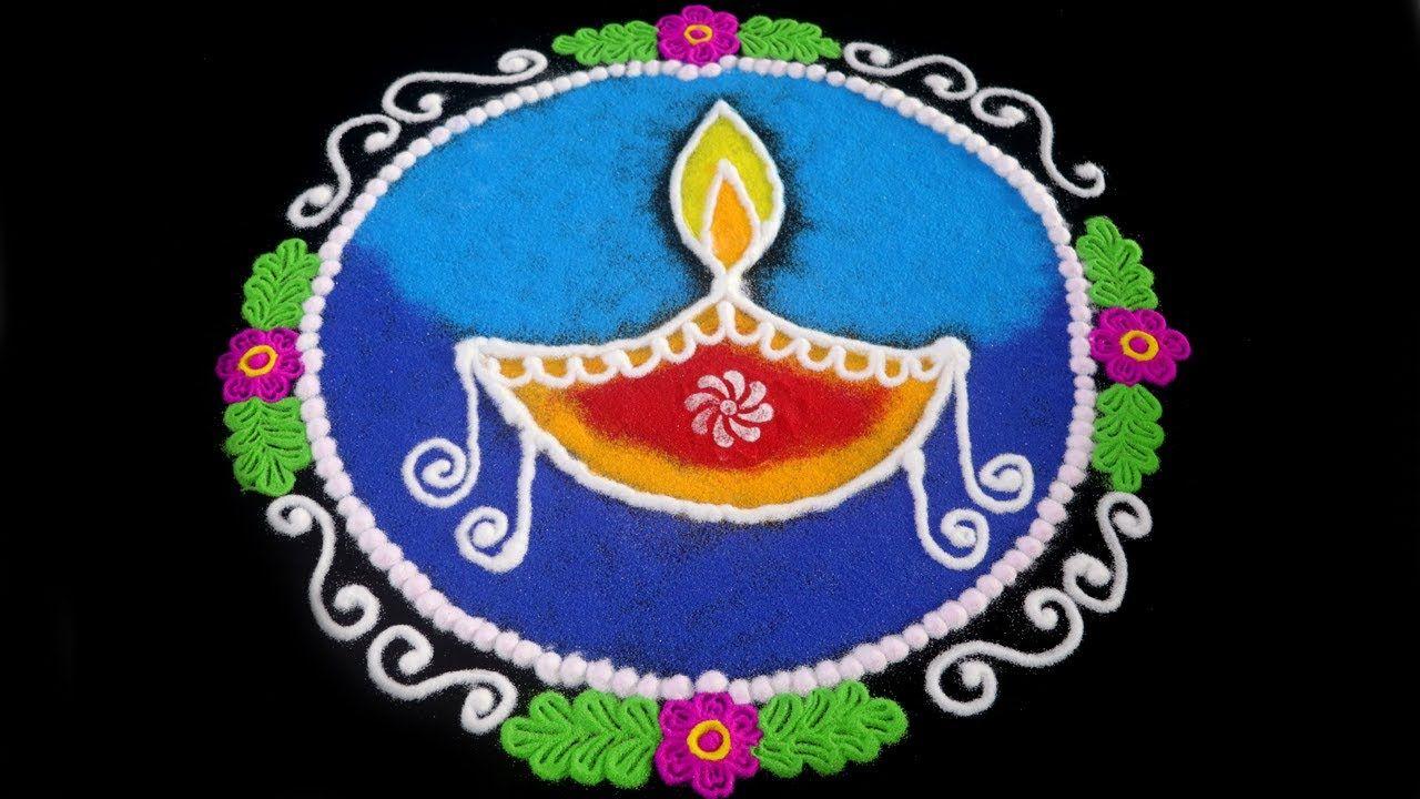 दिवाली रंगोली | Diwali Rangoli | दिवाली दिया रंगोली | Easy Rangoli Design Diwali Special