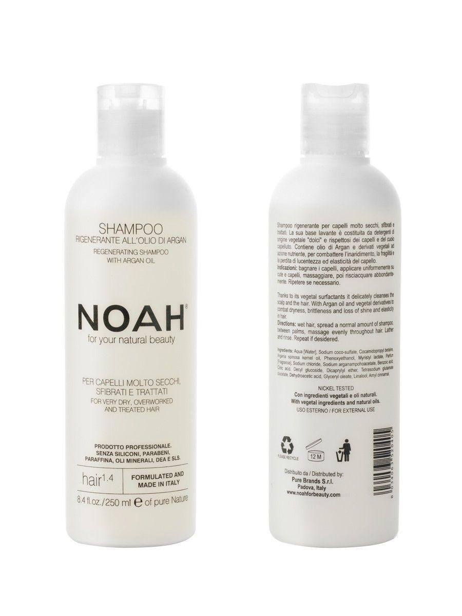 Shampoo naturale per capelli molto secchi, sfibrati e trattati
