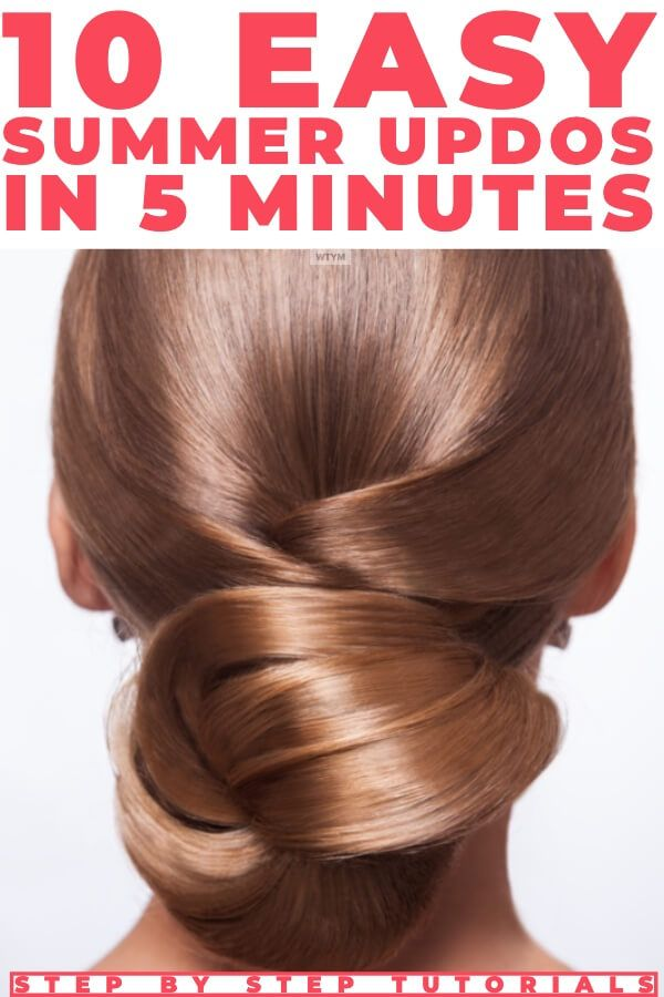 5 Minute Summer Hairstyles Step By Step: 12 Easy Summer Hair Tutorials images