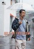 Hill of Freedom (2014) by Hong Sang-Soo, with Ryo Kase, So-Ri Moon