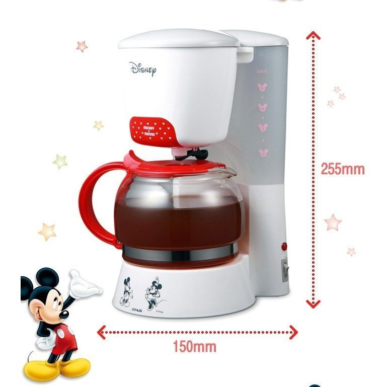 Disney Mini Coffee Maker Portable Small Kitchen Appliance ...