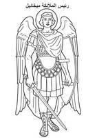 Image Coloring Archangel Michael 2 1 Of MichaelColoring Pages