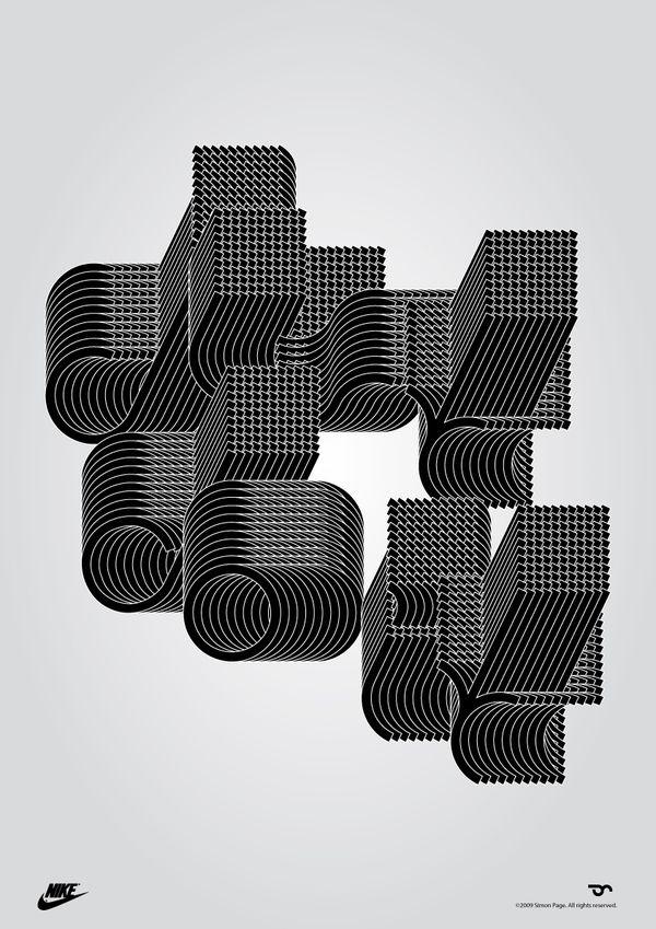 예술이 된 글자들. 나이키 브랜드의 JUST DO IT 광고 포스터이다.  마치 위에서 내려다 보는듯한 글씨들로 슬로건을 표현했다.