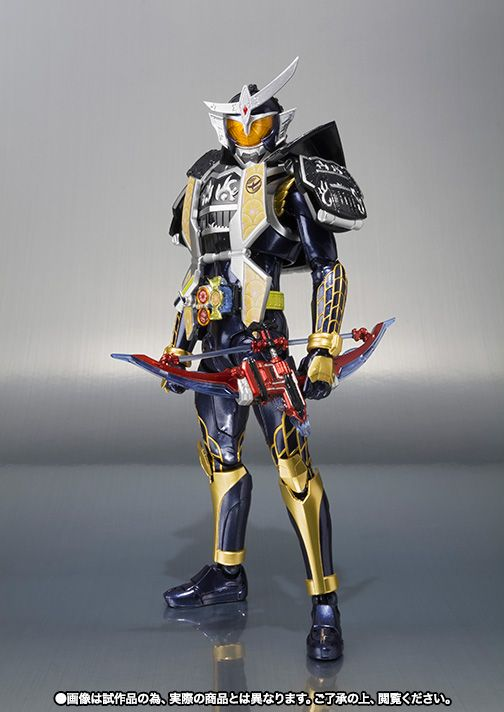 Kamen Rider Gaim Jinba Lemon Arms - September 2014