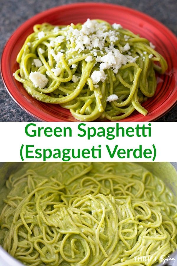 Green Spaghetti (Espagueti Verde)