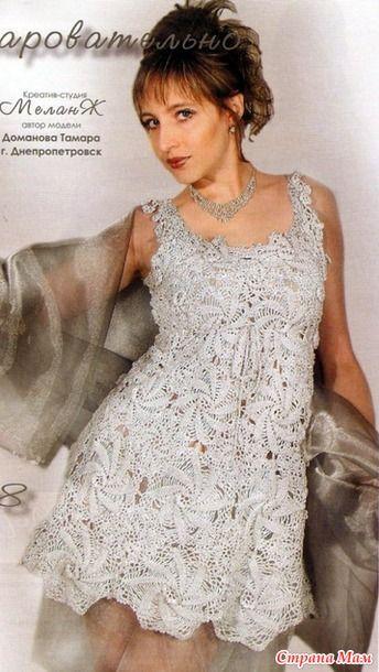 Крючком платье с завышенной талией
