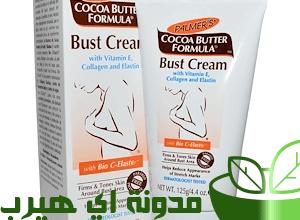 طقم العناية بالبشرة من اي هيرب طقم يحتوي على خميس منتجات تحتوي على فيتامين سي المستخلصة من الفواكة مناسب للبشرة العادية Cocoa Butter Formula Cocoa Butter Cream