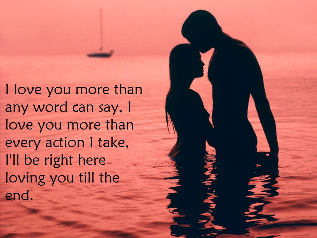 I love you more than any word can say i love you more than every love quotes images for him images with quotes voltagebd Gallery