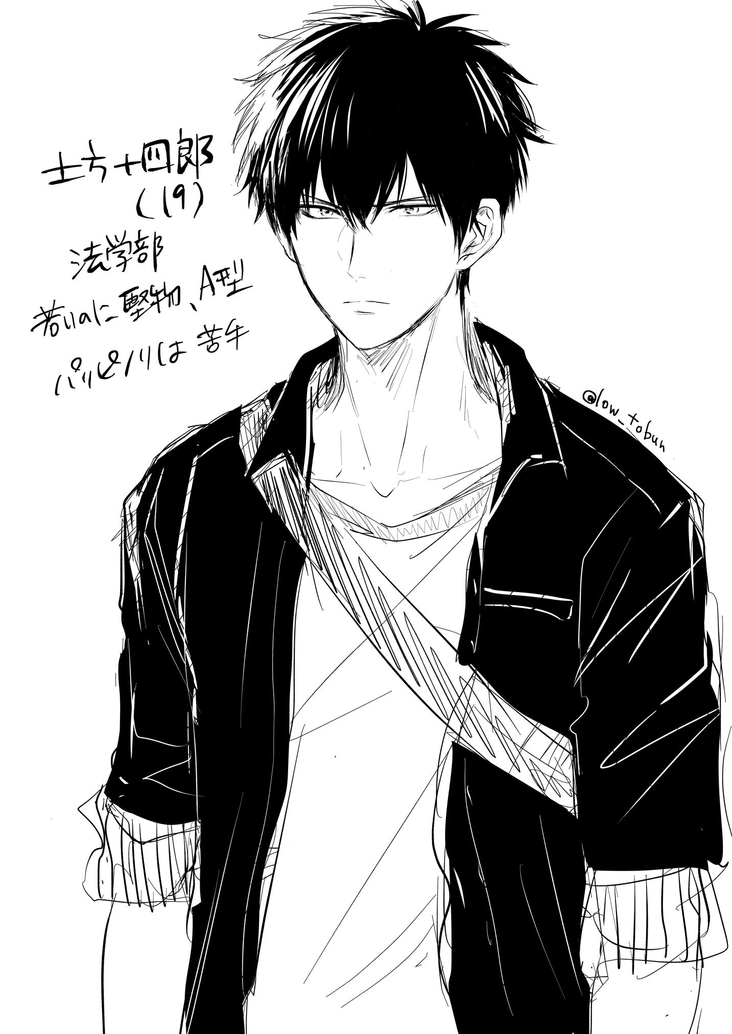 マツヲ on Twitter
